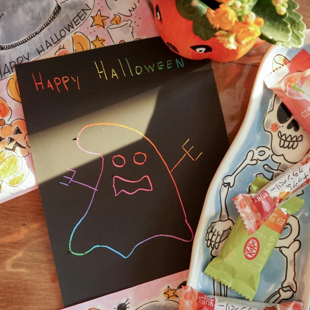 Speeltip: Halloween krassen